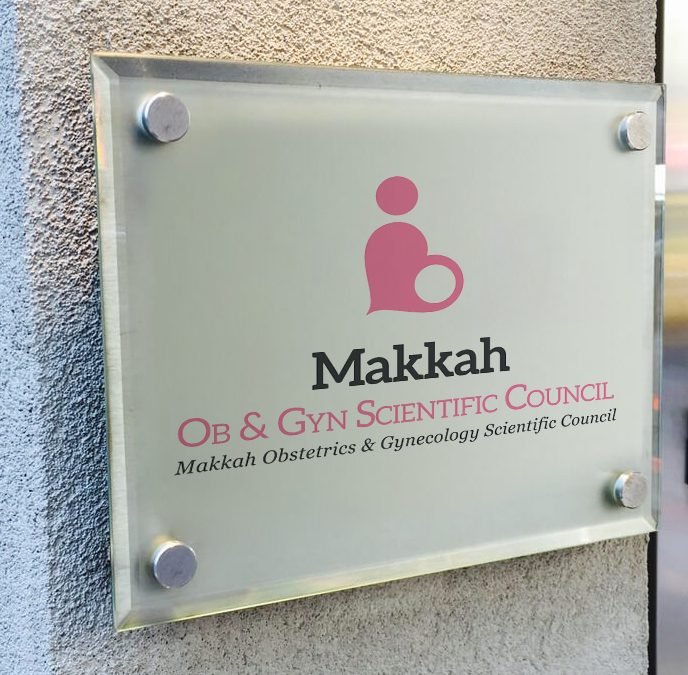 Makkah Ostetric Center